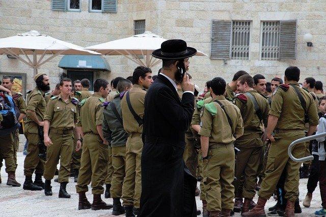 Bezbednost u Izraelu