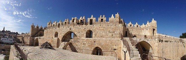Jerusalim stari grad kapija
