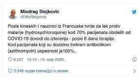 dr Miodrag Stojkovic lek za virus